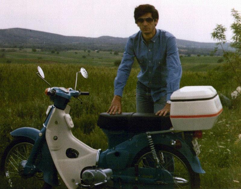 Κουφόπουλος 1980