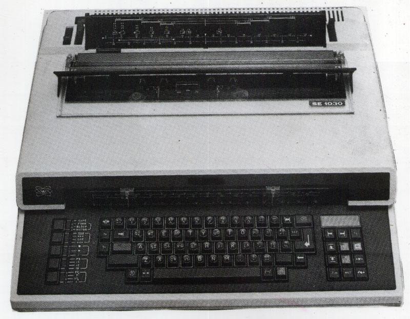 Κουφόπουλος 1981