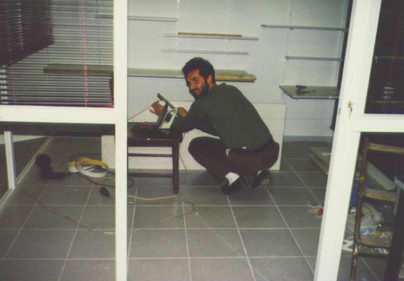 Κουφόπουλος 1991
