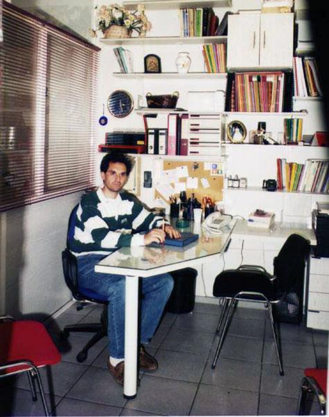 Κουφόπουλος 1992