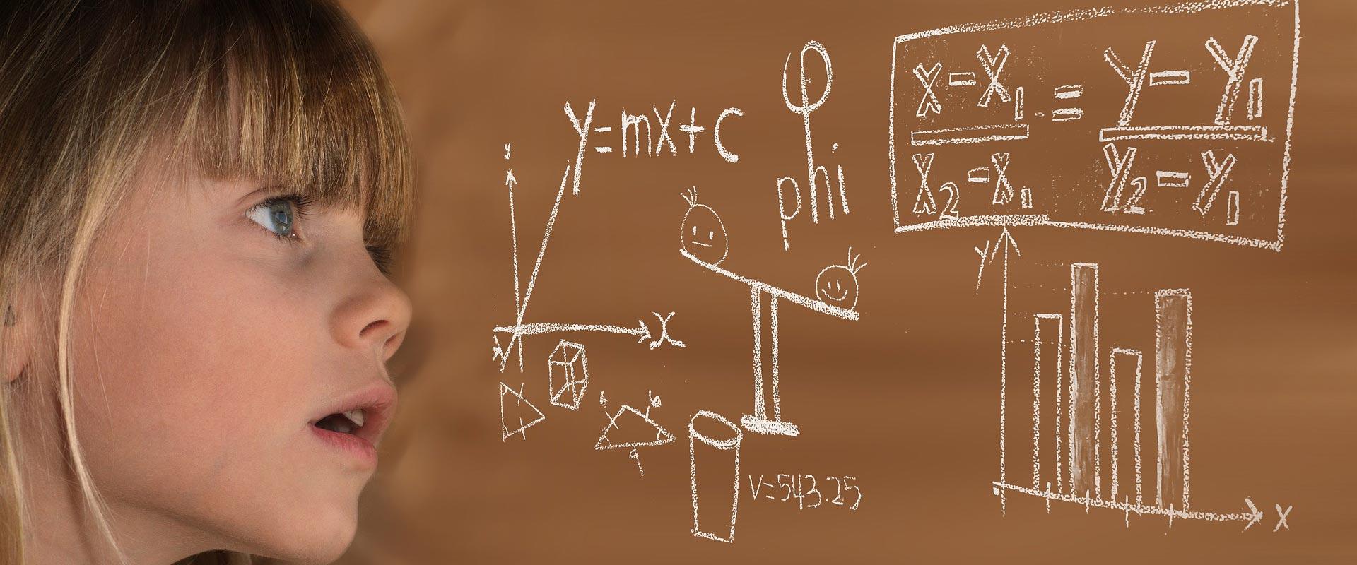 Online ασκήσεις μαθηματικών Φροντιστήριο ΚΟΥΦΟΠΟΥΛΟΥ